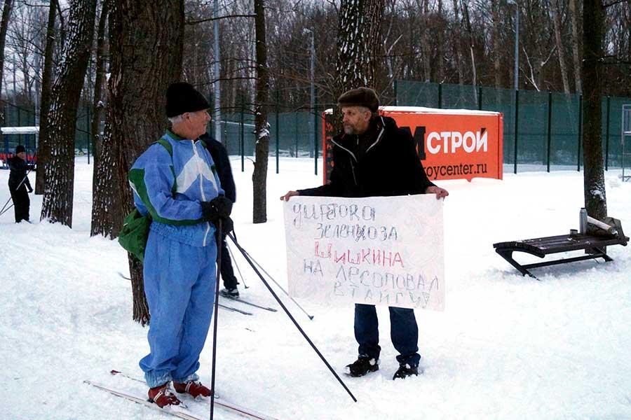Пикет против вырубки парка Дружба в Тамбове