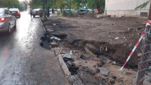 Порыв водовода диаметром 600 мм в районе дома 63Б по улице Рылеева