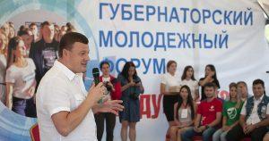 Александр Никитин на молодежном форуме. Фото Алексея Бучнева - Top68.ru