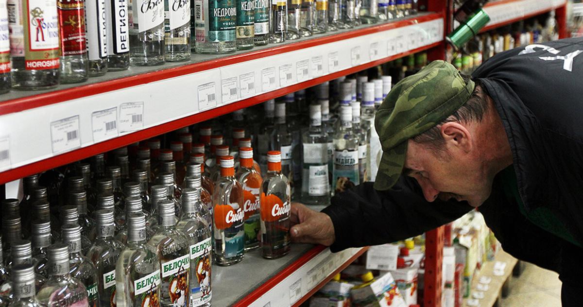 Продажа алкоголя. Алексей Мальгавко/РИА Новости