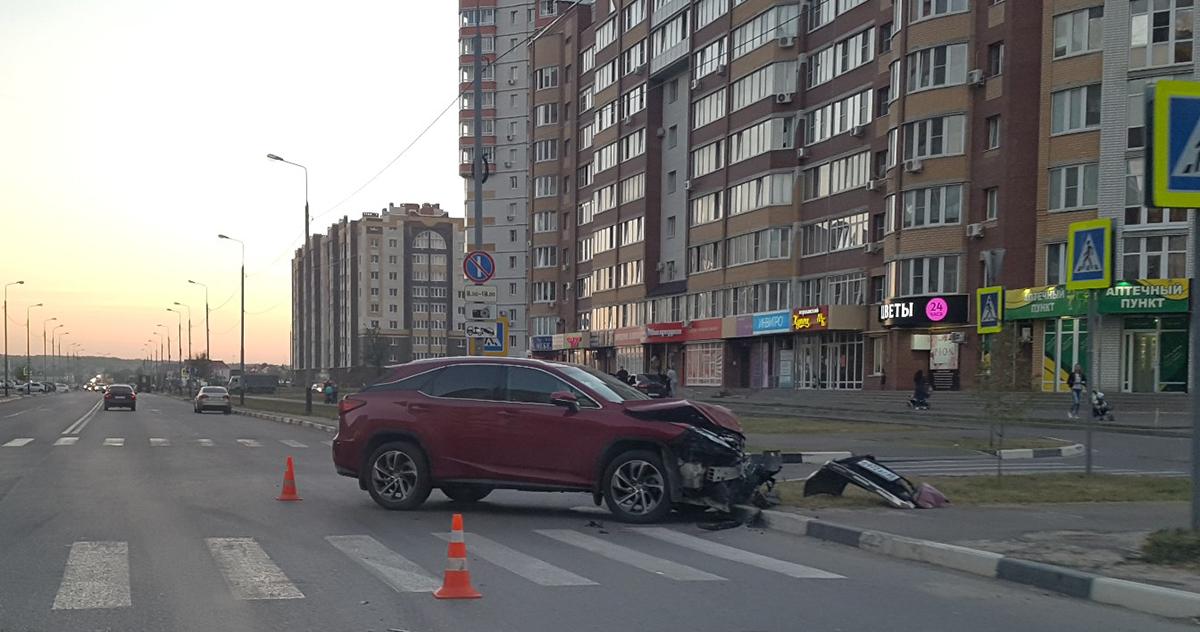 ДТП на Агапкина, фото Полины Самойловой