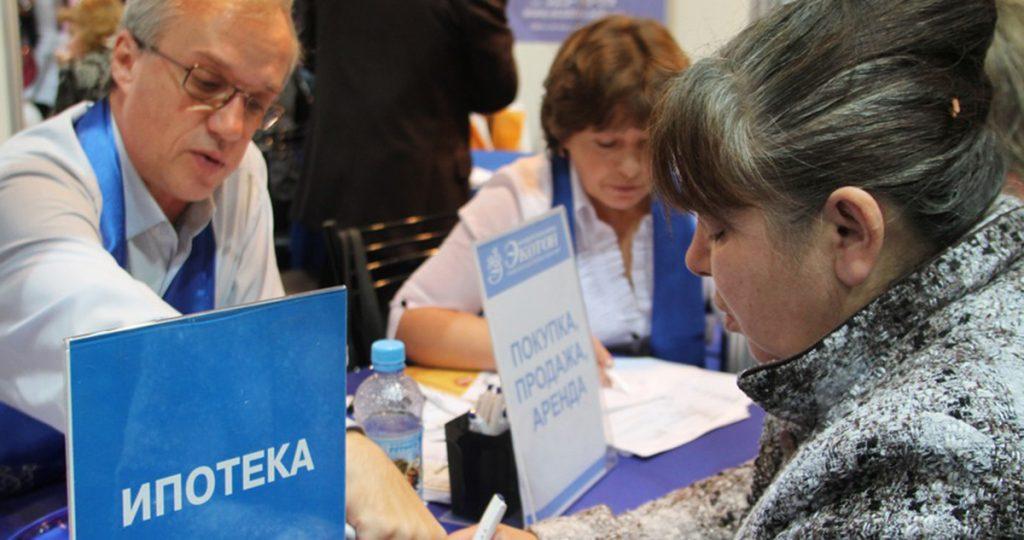 Выдача ипотеки. Фото ИТАР-ТАСС/Интерпресс/Петр Ковалев