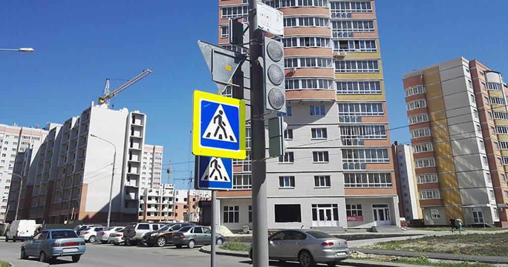 Светофор на Агапкина