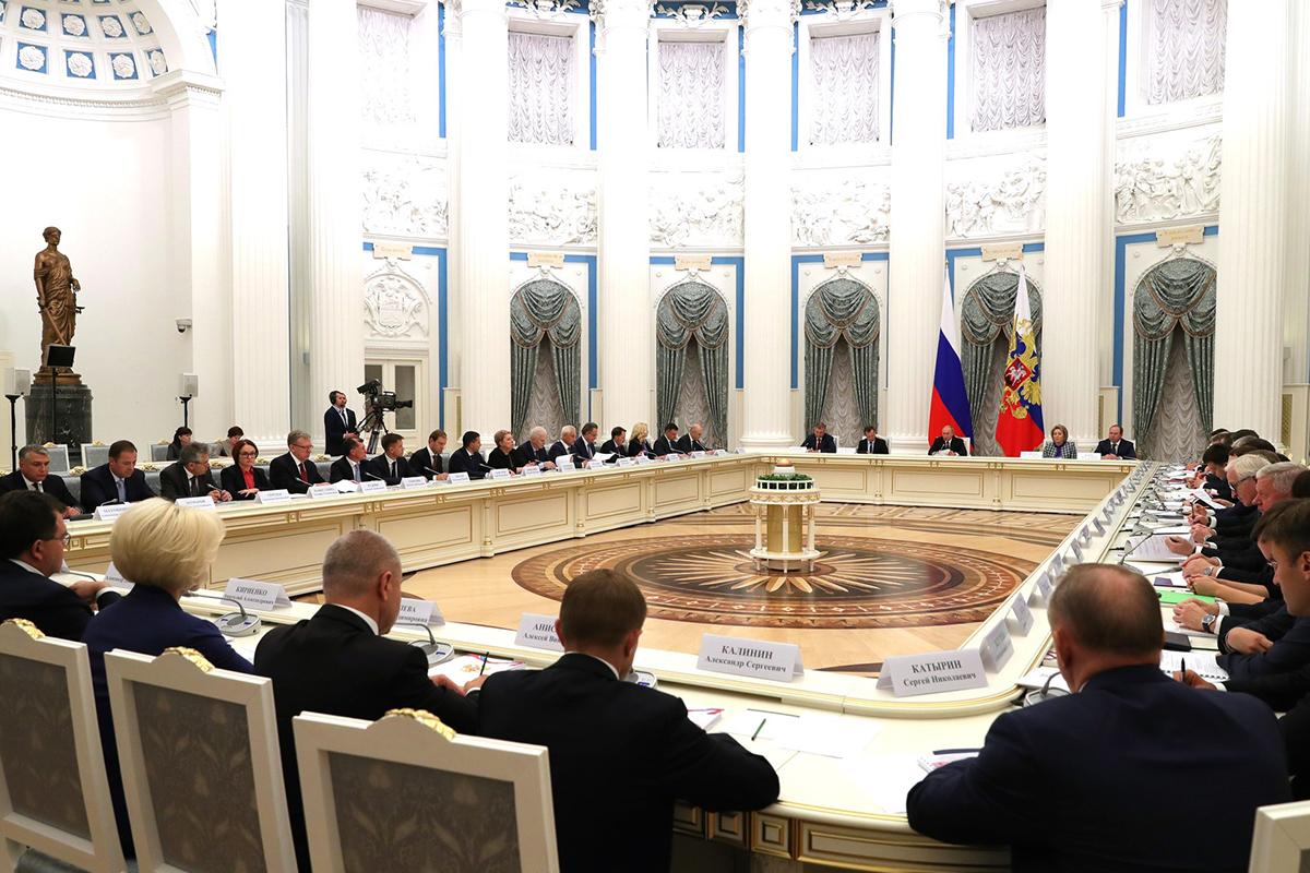Заседание Совета при Президенте по стратегическому развитию и национальным проектам.