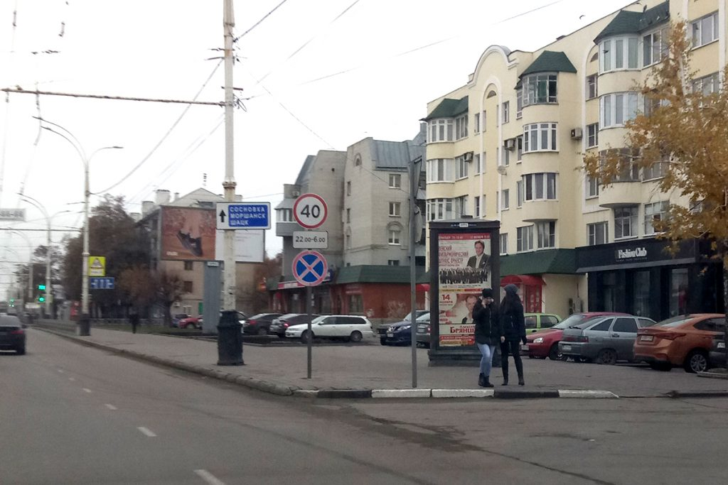 Знаки на Советской. Фото taminfo.ru