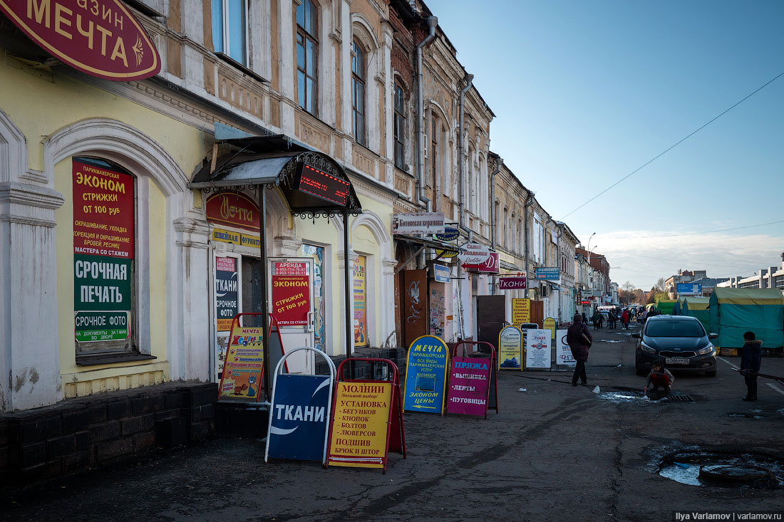 Реклама на улицах Тамбова. Фото Ильи Варламова