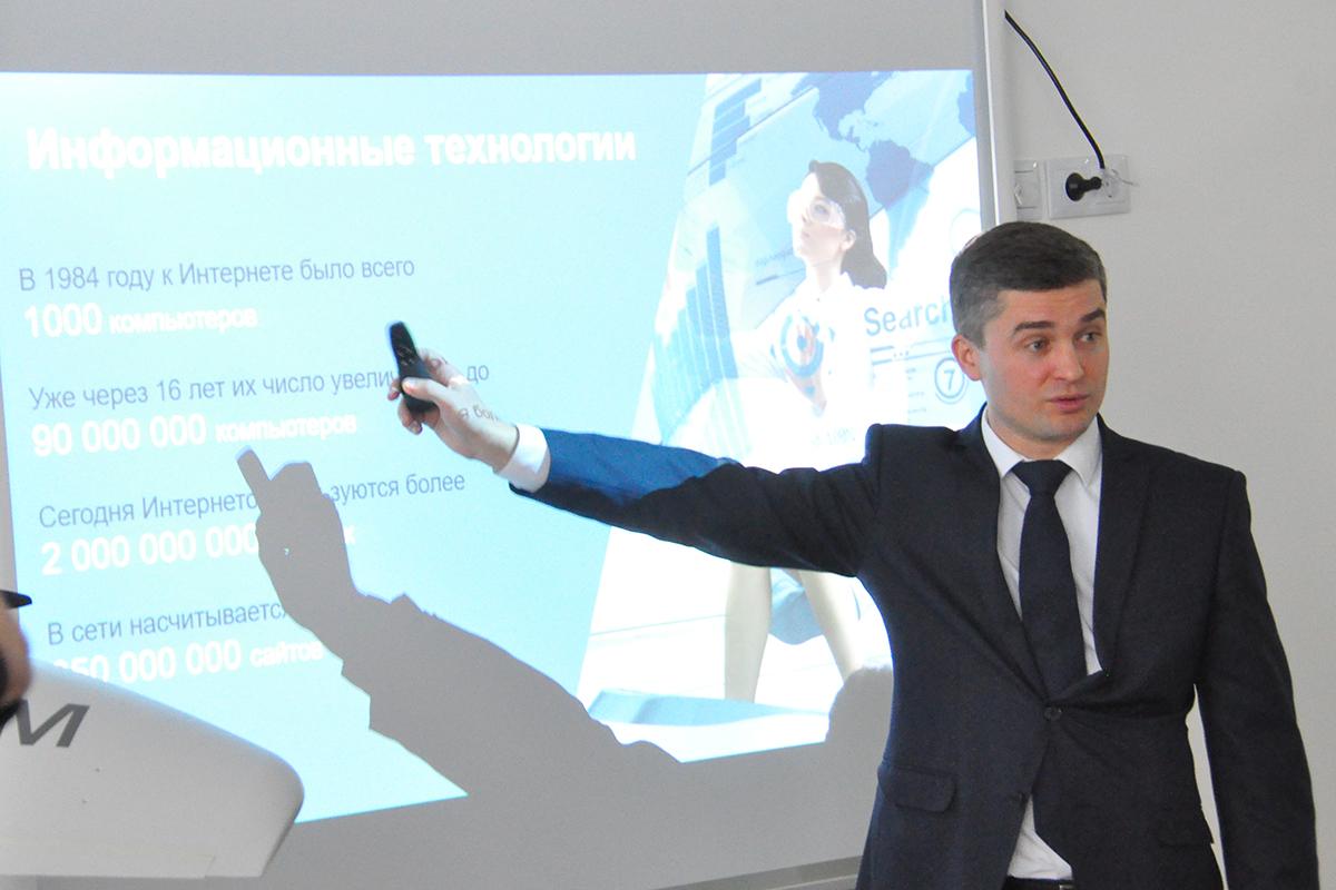 Сергей Мордасов