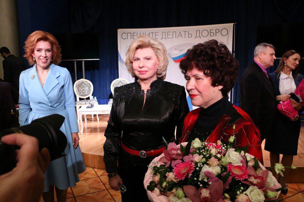 Фото: Официальный сайт Уполномоченного по правам человека в РФ
