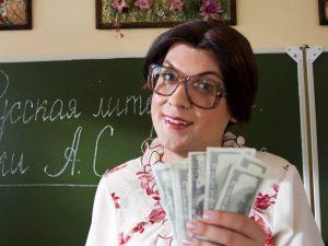 Снежана Денисовна
