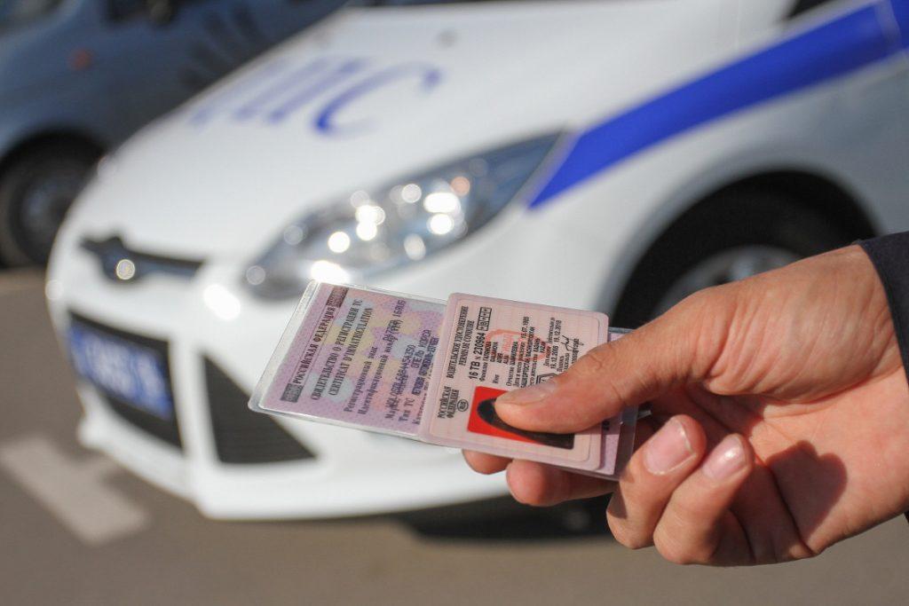 Водительские права, фото yarnovosti.com