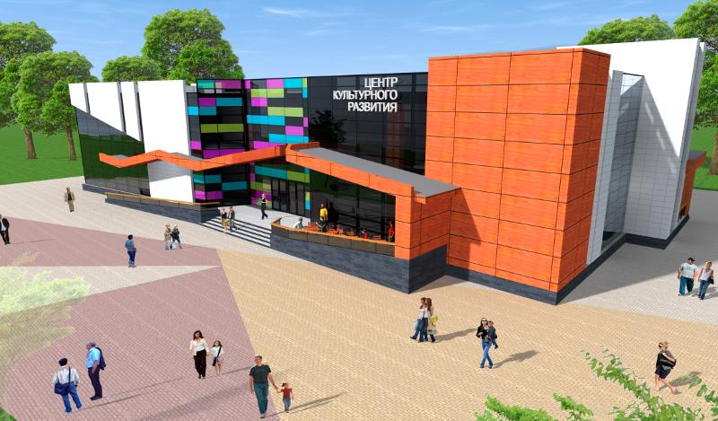 Проект Центра культурного развития в Орехово-Зуево