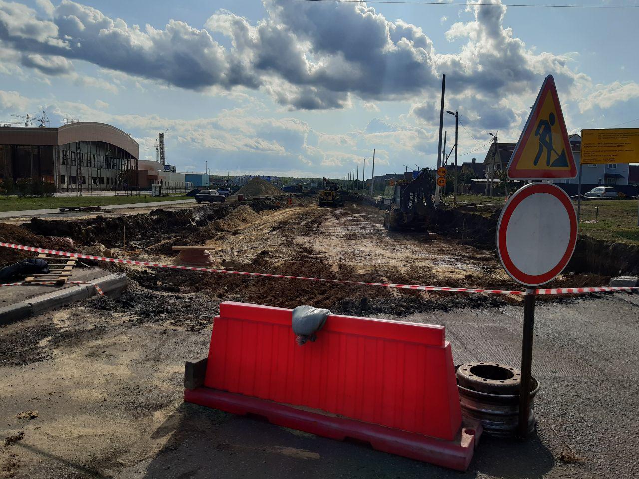 Реконструкция улицы Селезневской - Новый Тамбов