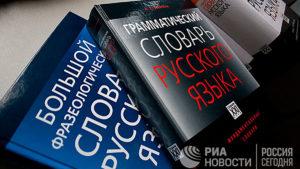 © РИА Новости / Илона Головина
