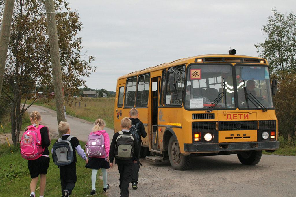Школьные автобусы