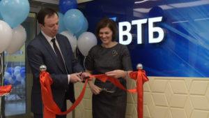 Открытие нового офиса продаж банка ВТБ в Тамбове (ул. Мичуринская, дом 213Б)