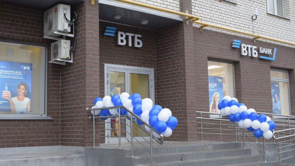 Новый офис продаж банка ВТБ в Тамбове (ул. Мичуринская, дом 213Б)