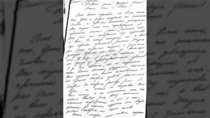 Предсмертная записка Глеба Чулкова