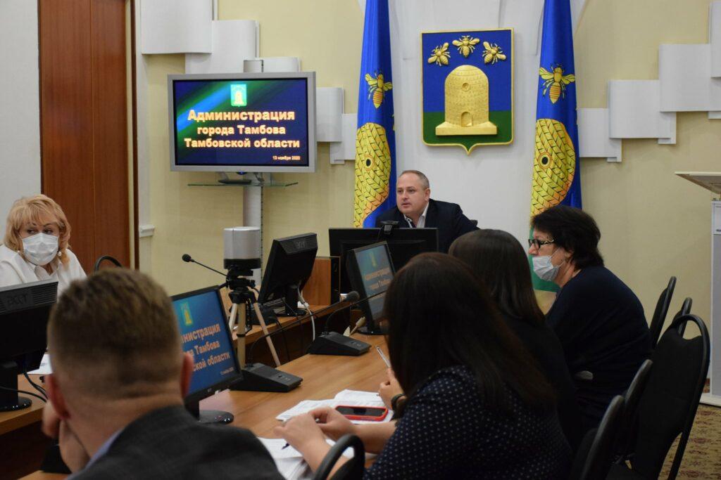 Совещания в администрации города Тамбова с участием Максима Косенкова, ноябрь 2020 - Новый Тамбов