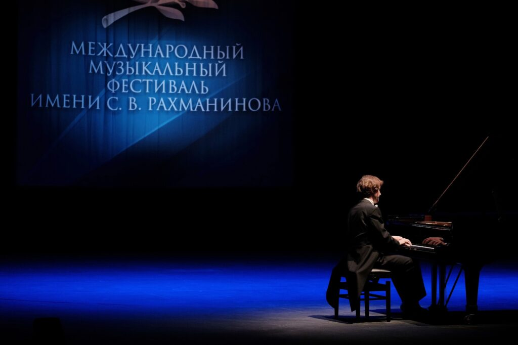 Фестиваль им. С.В. Рахманинова, выступление Николая Луганского