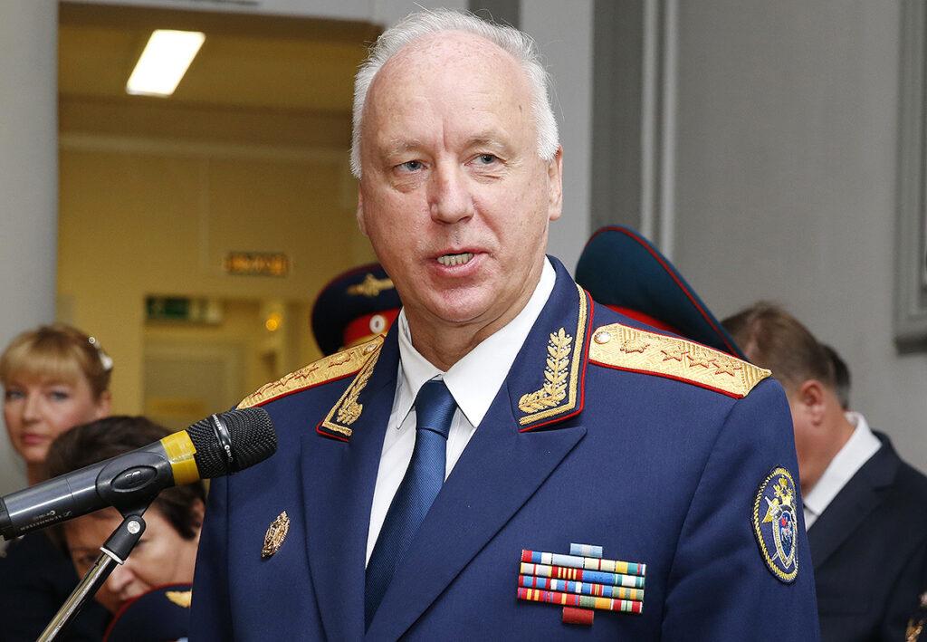 Александр Бастрыкин. Фото rupres.com