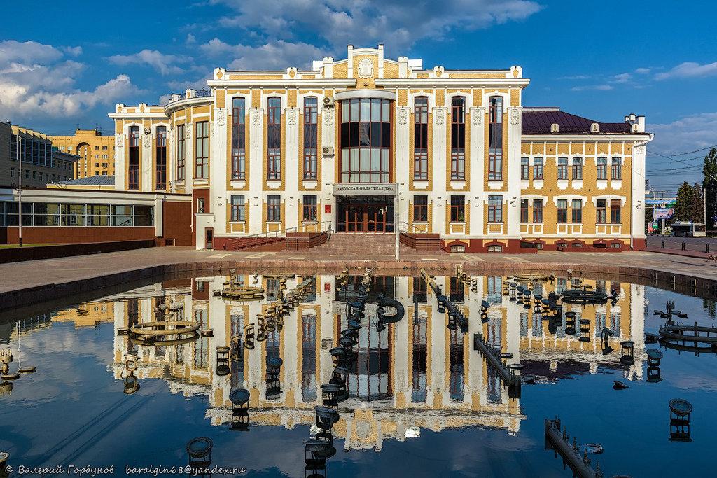 Тамбовская областная дума, фото Валерия Горбунова