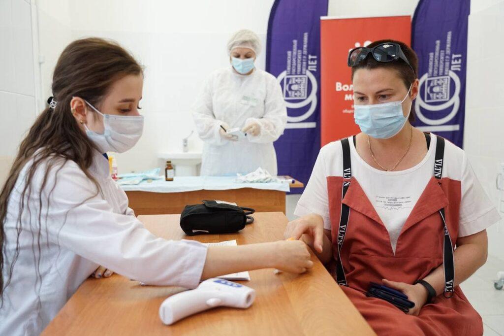 Вакцинация в ТГУ