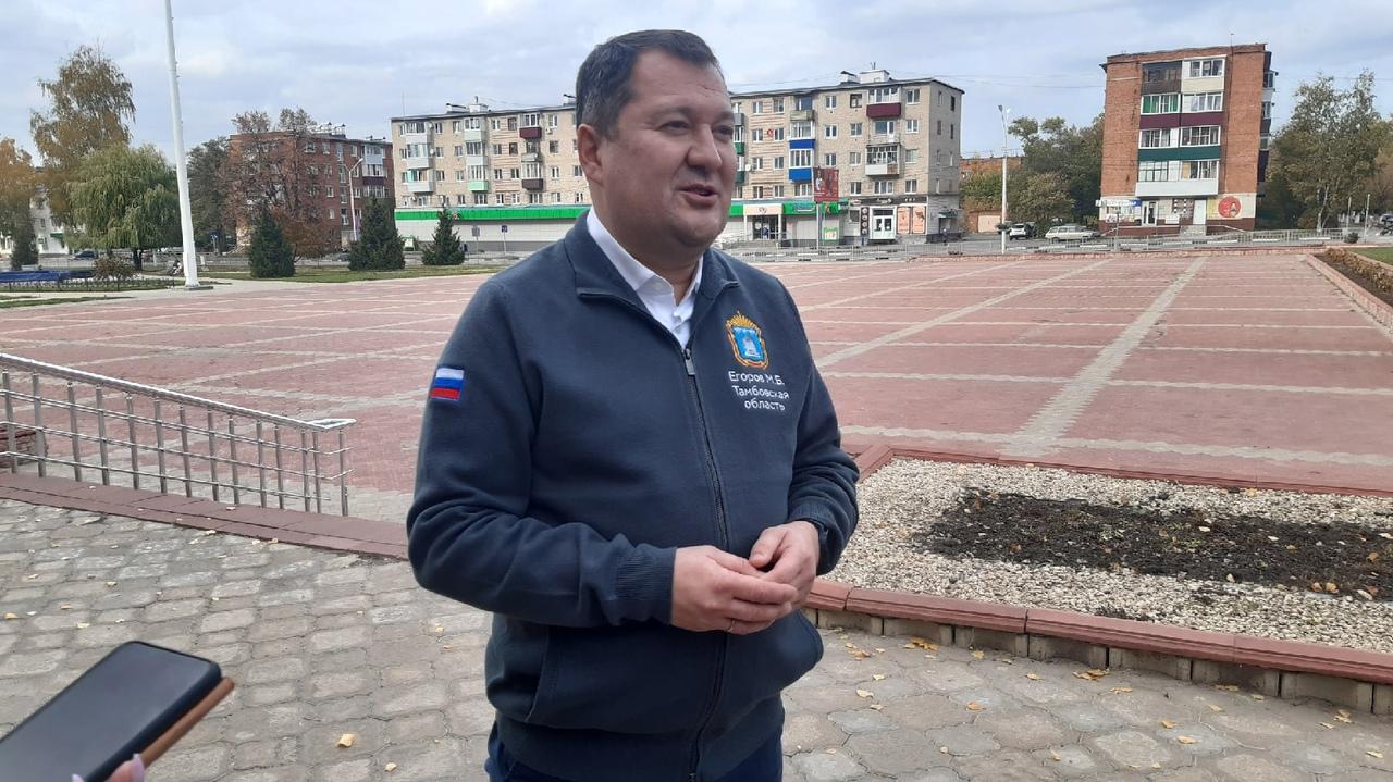 """Максим Егоров, фото """"Новый Тамбов"""""""