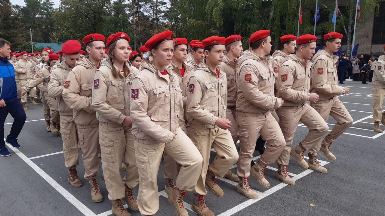 """Учащиеся центра """"Авангард"""" в Тамбове"""