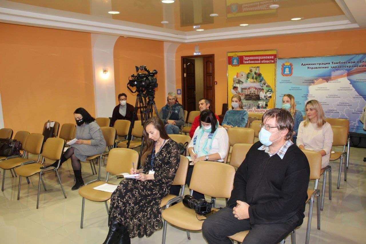 Брифинг для СМИ. Фото Игоря Чеханова