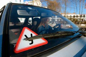 Сдача на права. Фото bizbi.ru