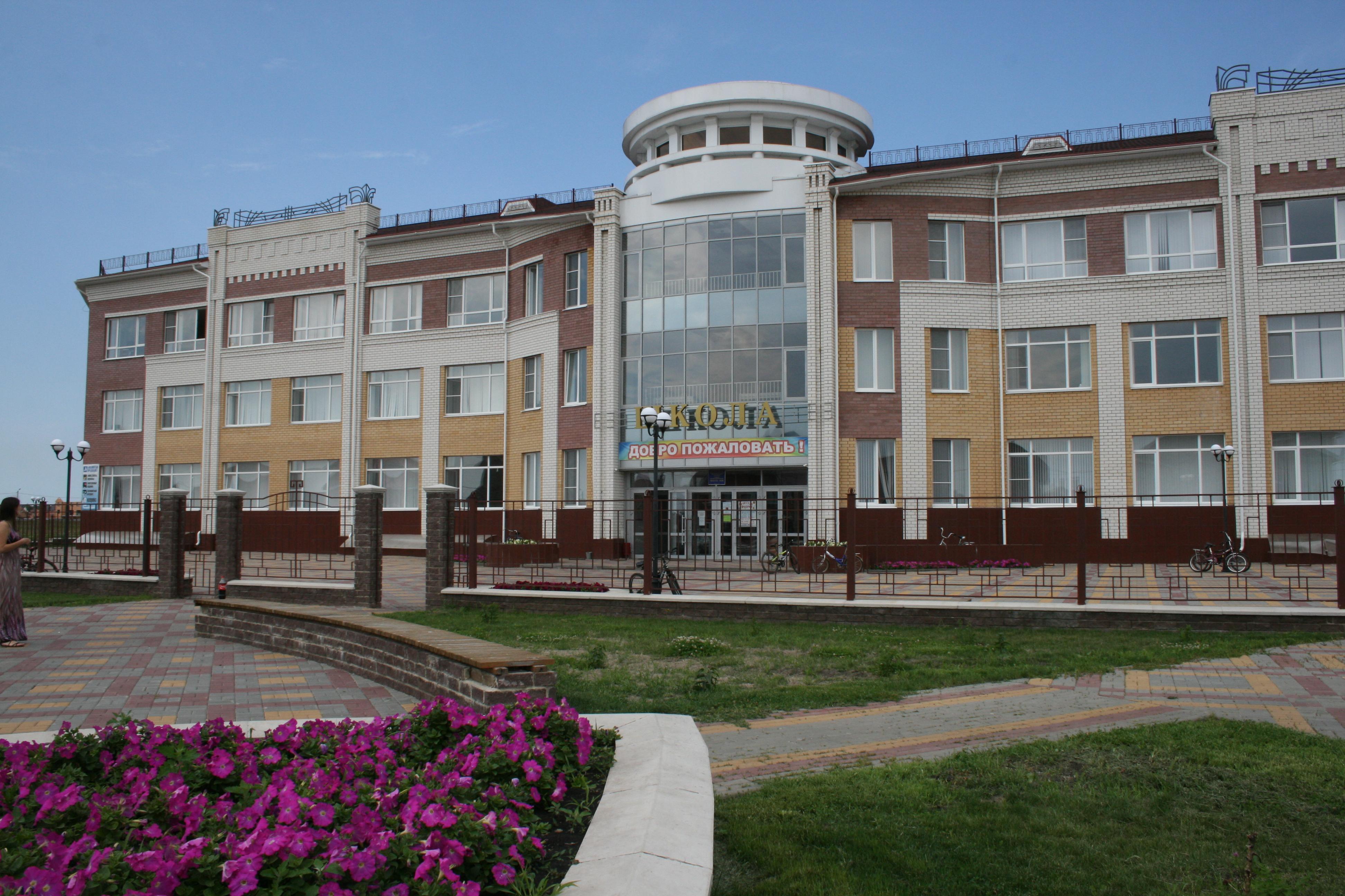 Школа №36 в Радужном