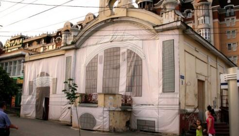 """Кинотеатр """"Модерн"""" в Тамбове"""