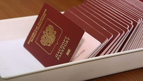 Получить загранпаспорт в Тамбове будет проще