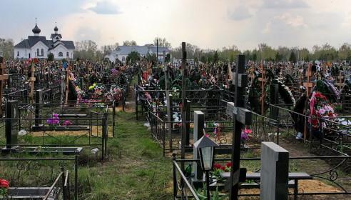 Россияне больше не смогут выбирать себе место на кладбище. Фото М. Карасев.