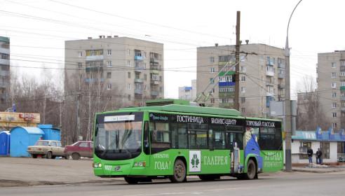 "Троллейбусы ""Авангард"""