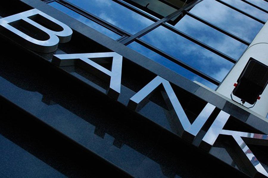В России будет создан Фонд санации банков