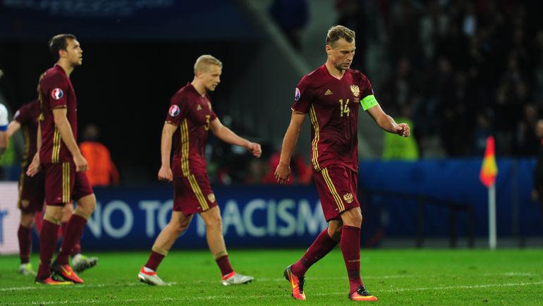 Сборная России снова на большом турнире не смогла выйти из группы. Причем, на Евро-2016 такой формат, что даже третье место из четырех давало шанс на попадание в плей-офф