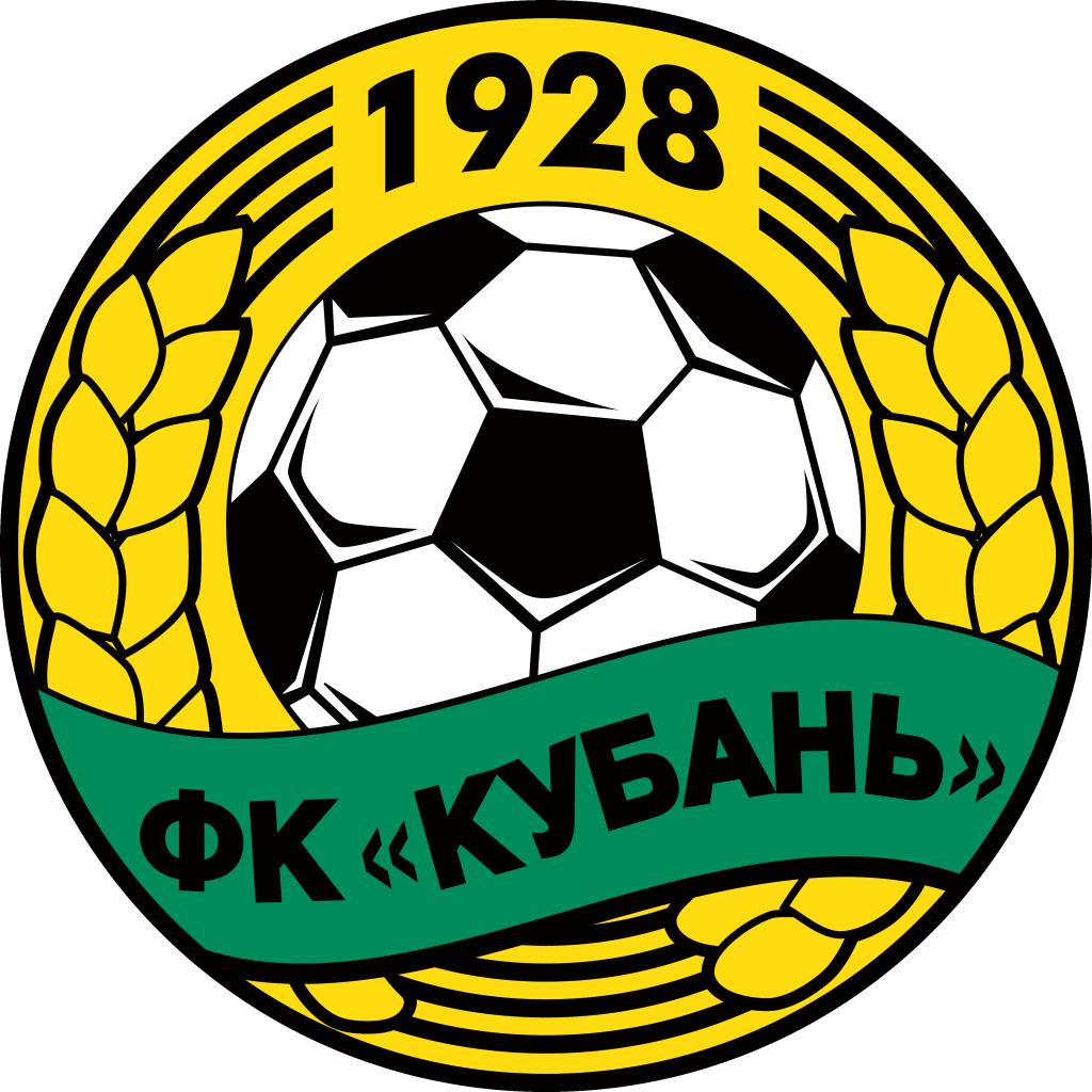 """Логотип футбольного клуба """"Кубань"""""""