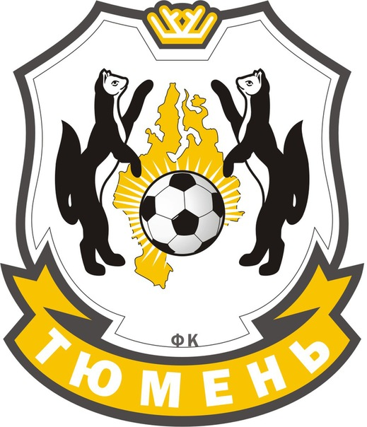 "Логотип ФК ""Тюмень"""