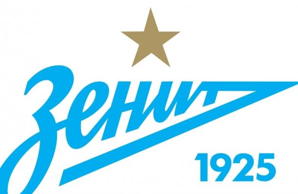 """Звезда на логотипе """"Зенита"""" говорит о том, что этот клуб не менее пяти раз выигрывал чемпионат страны"""