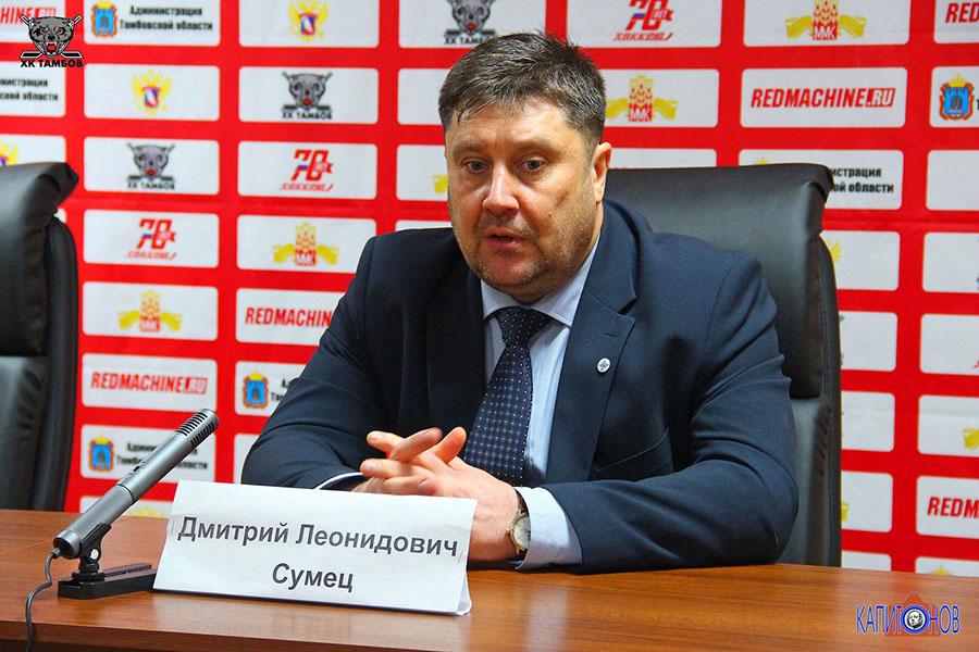 Дмитрию Сумцу и его тренерскому штабу есть о чем подумать. Потому что дважды проигрывать в Барнауле нельзя.