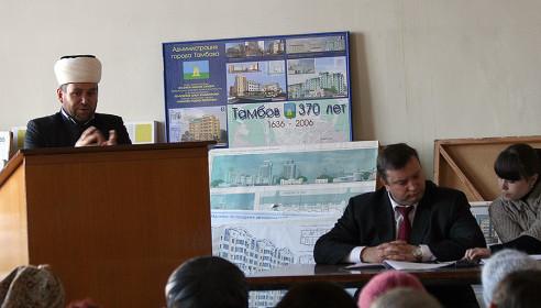 Общественные слушания в Тамбове