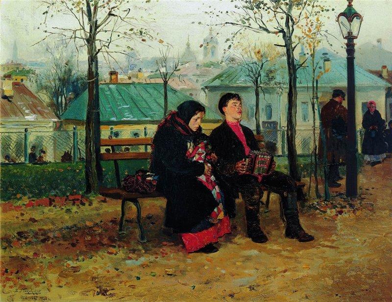 """Владимир Маковский. """"На бульваре"""". 1886-1887 г."""