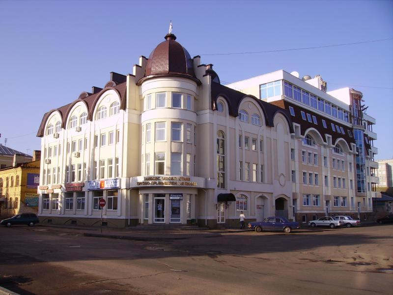 Торгово-промышленная палата Тамбова