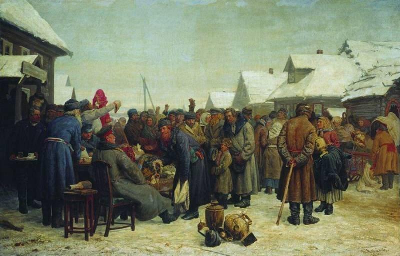 "Василий Максимов. ""Аукцион за недоимки"".1881-82 гг."
