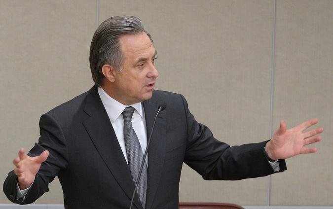 Виталий Мутко. Фото РИА Новости.