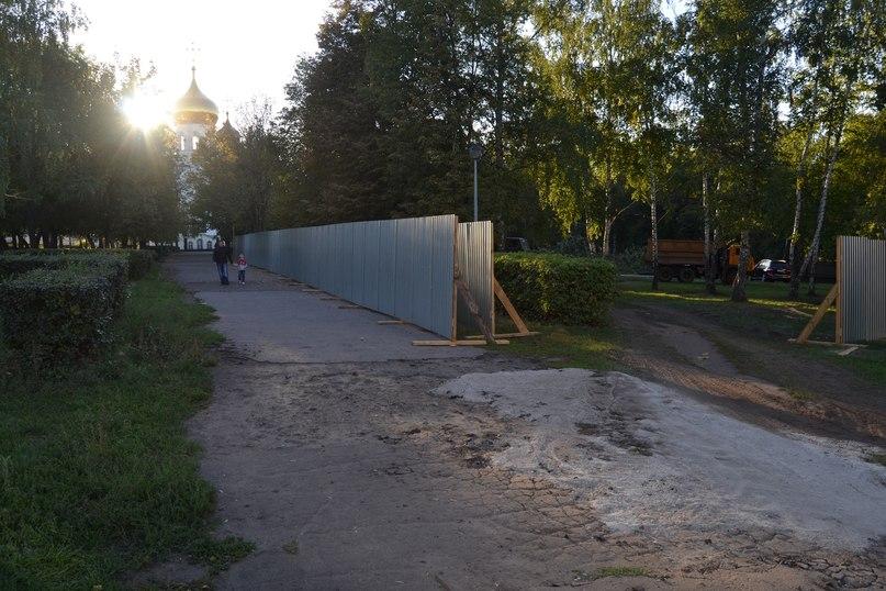 Парк 40-летия Победы