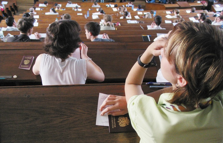 Студенты. Фото ИТАР-ТАСС