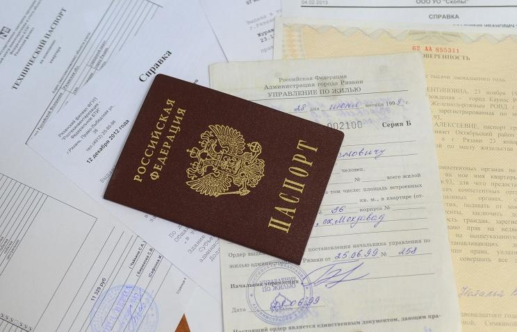 Бесплатная приватизация в России заканчивается. Фото ИТАР-ТАСС