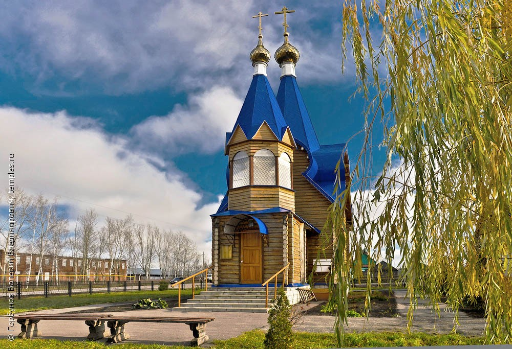 Село Керша, Тамбовская область